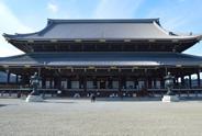 東本願寺からのおしらせ